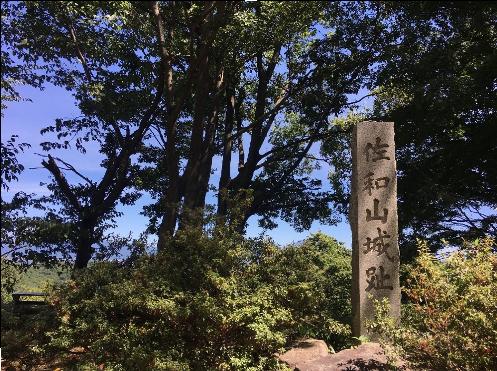 石田三成の居城・「佐和山城跡」常駐ガイド